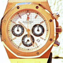 Audemars Piguet Royal Oak Chronograph 18k Rose Gold 26320OR.OO...
