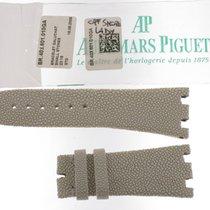 Audemars Piguet White Strap Royal Oak 23/18
