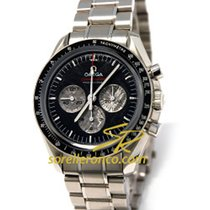 Omega SPEEDMASTER APOLLO SOYUZ 35th Anniversary