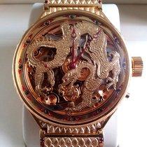 Longines Unique Marriage Longines Skeleton Wristwatch, Art of...