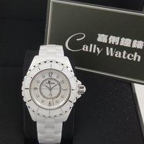Chanel Cally - H2422 White Ceramic