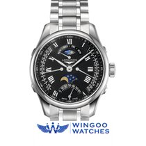 IWC - Aquatimer Automatic NEW - FULL SET 2016