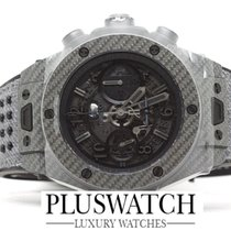 Hublot BIG BANG UNICO ITALIA INDEPENDENT GREY 45 mm NEW T