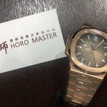 Patek Philippe Horomaster- 5711/1R Nautilus 18k Rose Gold