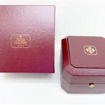 Patek Philippe Rare Box for Patek Philippe steel-bracelet models