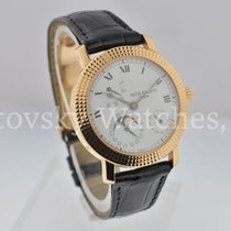 Patek Philippe 5057R Made for Cortina Watch Company