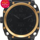 U-Boat Thousand of Feet Gold Bezel