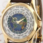 Patek Philippe 5131J World Time, Yellow Gold