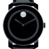 Movado Bold Unisex Watch 3600353