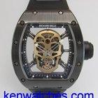 Richard Mille RM052-01 AN CA-TZP