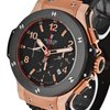 Hublot BIG BANG Black Ceramic Chronograph