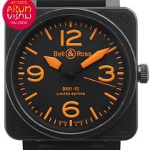 Bell & Ross BR01-92 Orange 250 Pieces
