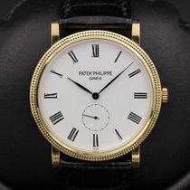 Patek Philippe - Calatrava - 5119J - White Dial - Complete Set