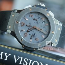 Hublot A Tribute to the vision of the UAE