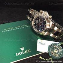勞力士 (Rolex) Daytona 116509 BLUE