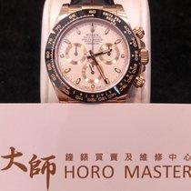 勞力士 (Rolex) Horomaster - 116515LN Daytona Ivory