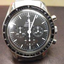 Omega Speedmaster Moonwatch - Rare Movement 1863 - FULL SET