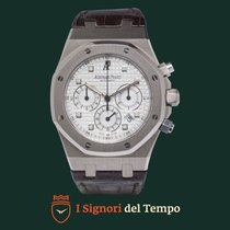 Audemars Piguet Royal Oak Chronograph NOS FULL SET  White Gold