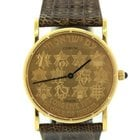 Corum Israel Israeli Jewish State Coin 18k Yellow Gold 33mm
