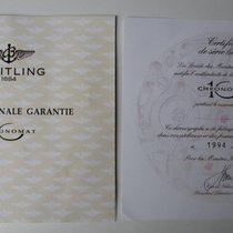 Breitling CHRONOMAT 10 1984-1994 WARRANTY + CERTIFICATE BLANKO