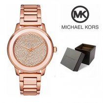 Michael Kors Kinley Pave Rose Gold