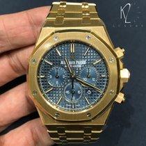 Audemars Piguet Royal Oak Chronograph Yellow Gold Novelty 26320BA
