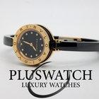 Bulgari B.zero1 Black Dial 18K ROSE GOLD Black Ceramic Bracelet T