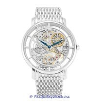 Patek Philippe Complications 5180/1G Pre-Owned