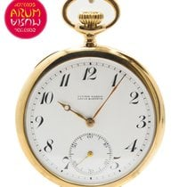 Ulysse Nardin Pocket Watch 18K Gold