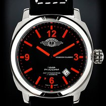 Vostok Russian Diver Watch