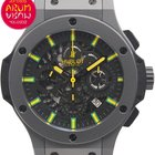 Hublot Big Bang Oscar Niemeyer Limited 104