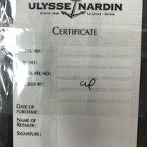 雅典 (Ulysse Nardin) garanzia warranty guarantee Paper nuova...