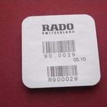 Rado Wasserdichtigkeitsset 0029 für Gehäusenummer 153.0346.3...