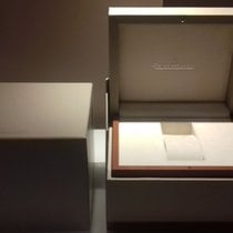 Jaeger-LeCoultre deluxe watch box with outer box