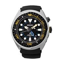 Seiko Prospex Kinetic GMT Diver SUN021P1