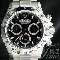 勞力士 (Rolex) Cosmograph Daytona -116520