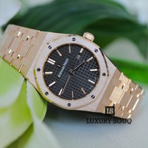Audemars Piguet Royal Oak Quartz 33mm