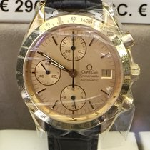 Omega SPEEDMASTER AUTOMATIC CHRONOGRAPH REF 175.0032