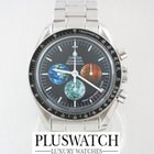 Omega Speedmaster from the Moon to Mars 2014 MINT 1436