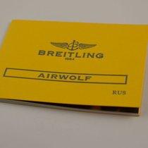 Breitling Anleitung Manual Airwolf Rus