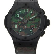 Hublot Big Bang Jungle Commando 1/250 LIMITED EDITION