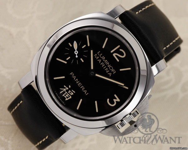 """Panerai PAM 366 M """"Fu"""" - 44mm Luminor Marina Historic (Manual Wind) - Special """"FU"""" Shanghai Boutique Dirty Brown Dial Edition - Boxes/Papers 100% Complete & Collector New - Completely Sold Out"""