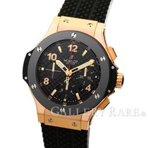 "Hublot Big Bang Ceramic Bezel Red Gold 44MM ""2016"""