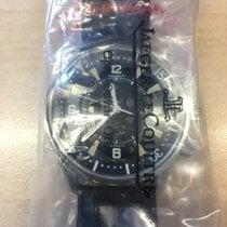 Jaeger-LeCoultre Memovox Polaris Alarm Limited Edition 768...