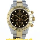 Rolex Daytona 116523 Steel & Gold 2004
