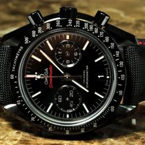 Omega Speedmaster Dark Side of the Moon Moon watch Box Papers