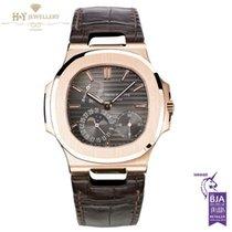 Patek Philippe Nautilus Rose Gold - 5712R-001 [DOUBLE SEALED]