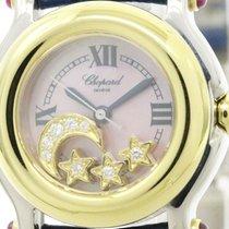 쇼파드 (Chopard) Polished Chopard Happy Sport Diamond 18k Gold...