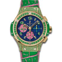 Hublot Pop Art Yellow Gold Apple