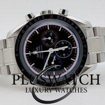 Omega SPEEDMASTER APOLLO 15 The First Watch Worn on the Moon 3496